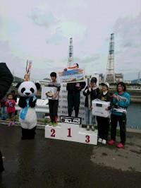 「第四回  春だ!釣りだ!和歌山マリーナシティ釣り堀大会」雨でしたが開催しました。